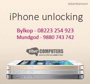 iphone-unlock